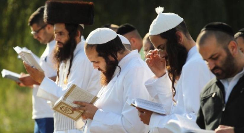 Евреи и борода