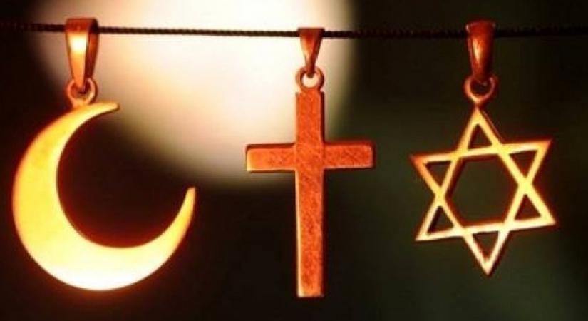 Религии мира: православие, иудаизм, ислам